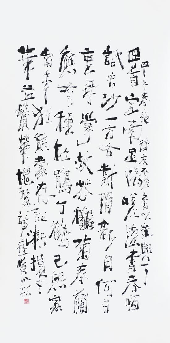 魏晋風懐:陳小松書法作品展作品 (7)