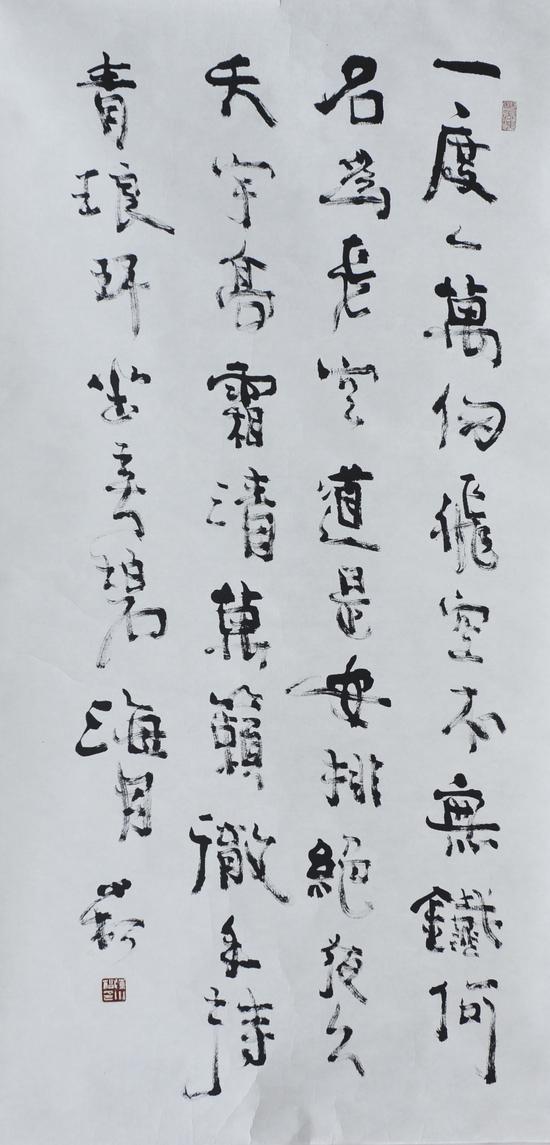 魏晋風懐:陳小松書法作品展作品 (4)