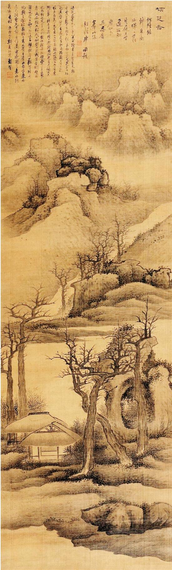 龚贤 培芝图 立轴 水墨绢本 184×55cm