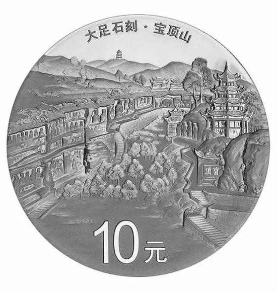 30克圓形精製銀質紀念幣背面圖案