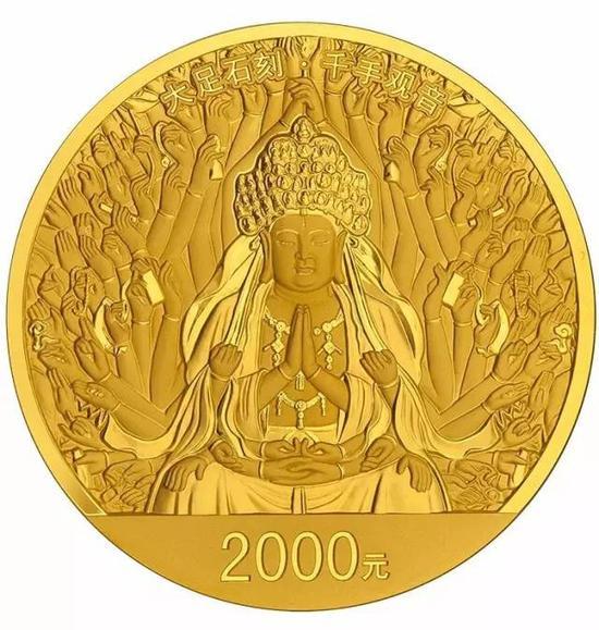 150克圓形精製金質紀念幣背面圖案