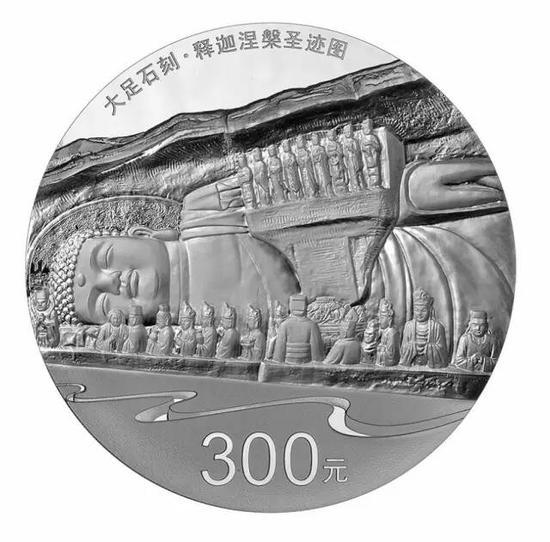 1公斤圓形精製銀質紀念幣背面圖案