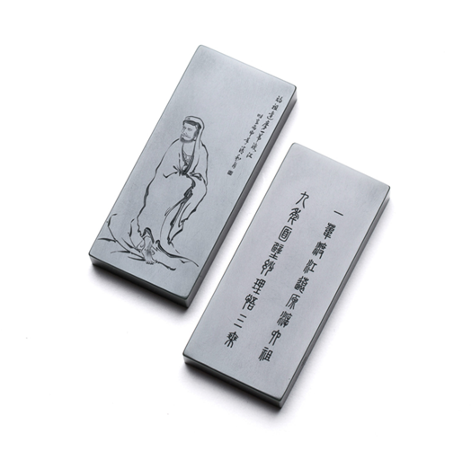 01243姜丙雷青玉一苇渡江牌