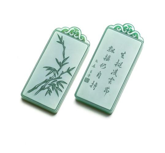 01301陆宜南鸭蛋青修筠挺节牌