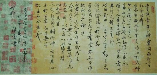 范德俊书法《黄帝内经》