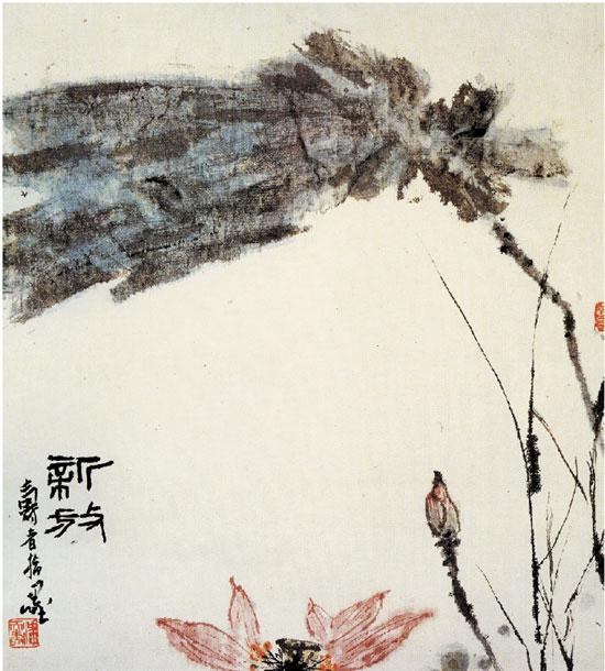 潘天寿 《新放图轴》指墨 60×53.3cm 1963年