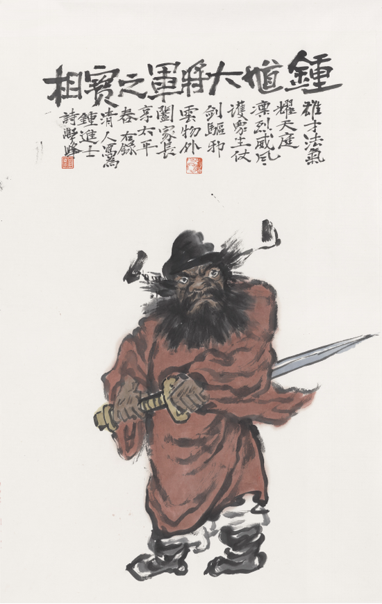 画文化情怀——看李学峰人物画