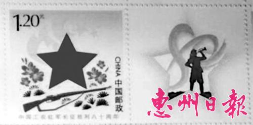 纪念长征胜利80周年开元棋牌游戏权威排行隆重发行了