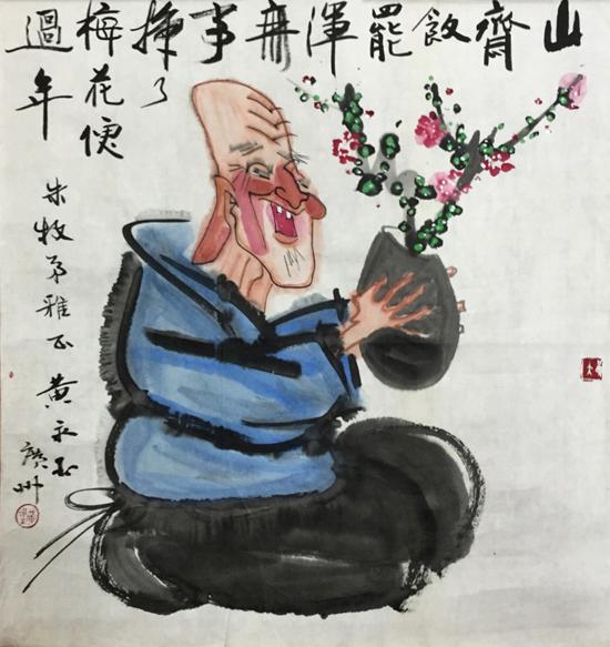 黄永玉 人物 52x51cm 纸本画心