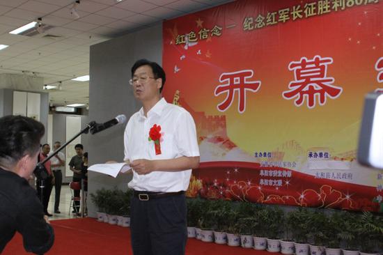 中共阜阳市委常委、宣传部长胡明莹讲话