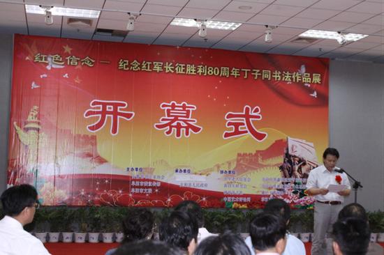 安徽省书法协会副主席方斌讲话