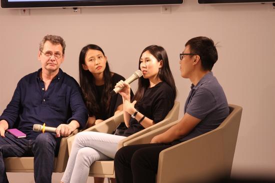 青年批评家、策展人艾蕾尔在学术沙龙上发言