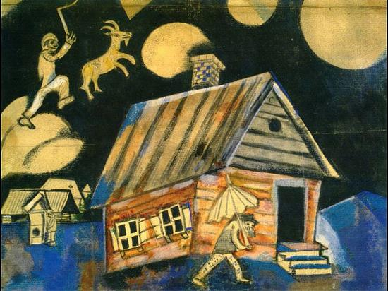 夏加尔 Chagall - Study for the Painting Rain