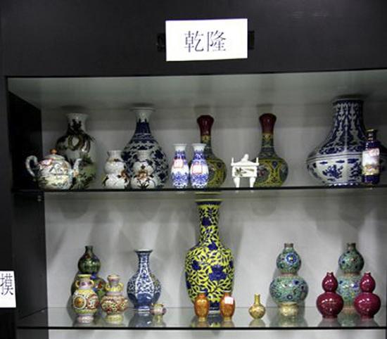 邱季端收藏的部分陶瓷器