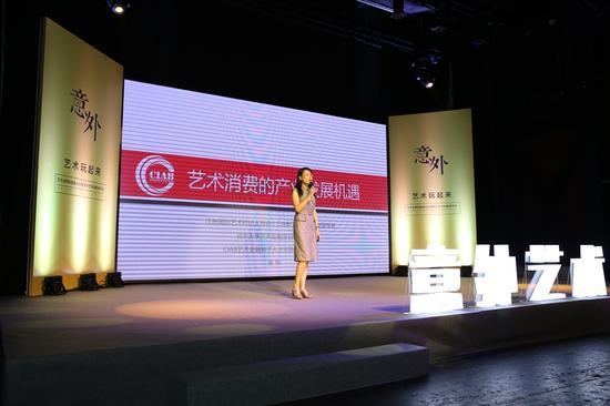 北大国际艺术经纪人协会(CIABI)中国事务秘书长吴华