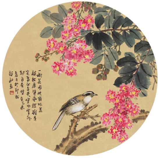 《鸟语花香》  直径50cm