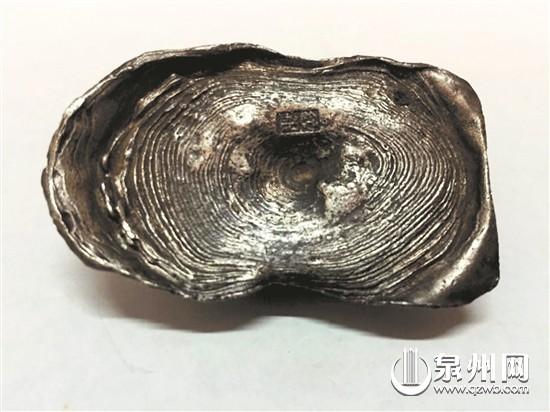 長6厘米、重180克的明代紋銀