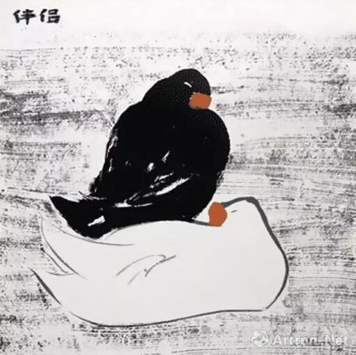 吴冠中 伴侣 丝网版画 80cm×80cm 200年