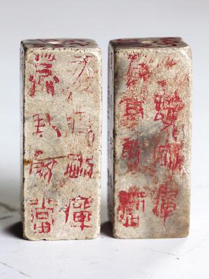小檔案 藏品名稱 白玉剛卯嚴卯 年代 漢