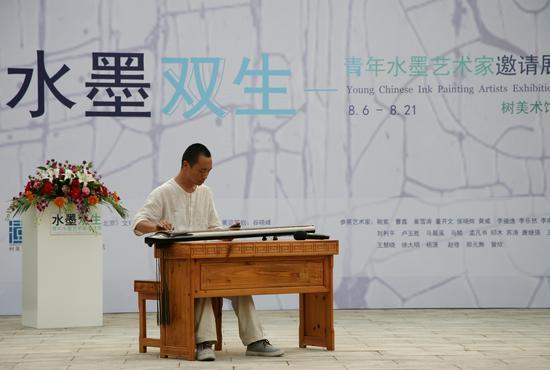 青年艺术家李南辰古琴演奏