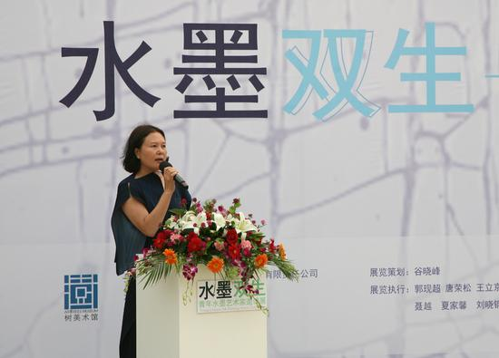 本次展览出品人、《艺树》杂志出品人刘霞女士