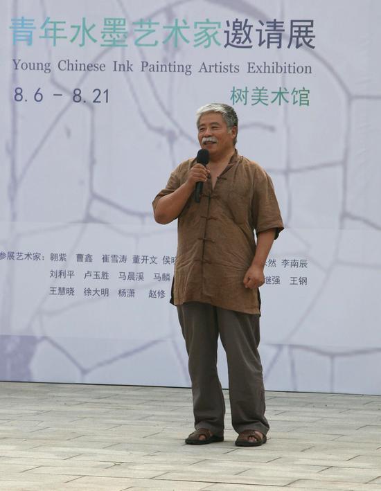 《东方艺术-国画》杂志主编、著名策展人杨建国先生