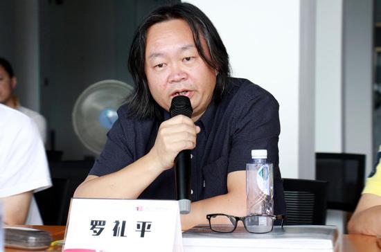 福建师范大学美术学院教授、硕士生导师、美术评论家罗礼平发言