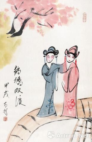 高马得《鹊桥双渡》 镜框设色纸本69×45cm