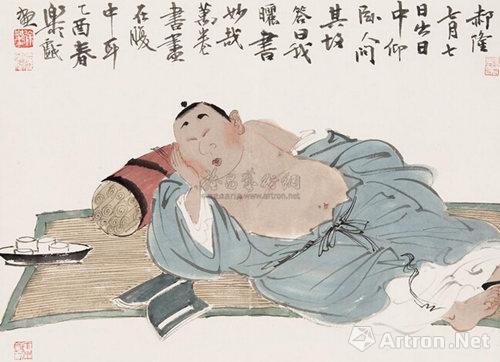 徐乐乐乙酉(2005年)作《郝隆晒书》 镜心设色纸本55×41cm