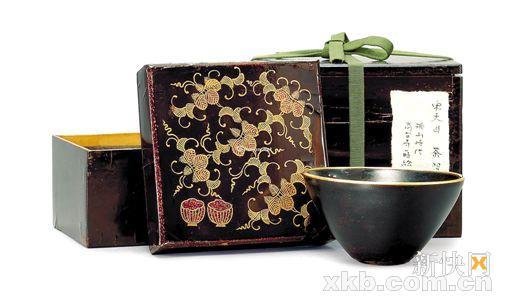 南宋 吉州窑黑釉茶盏 雅昌供图