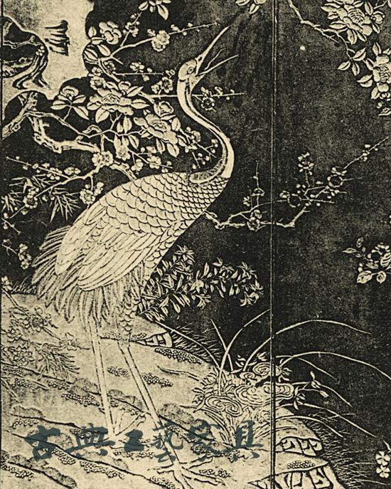 图1-3 五伦图中的仙鹤