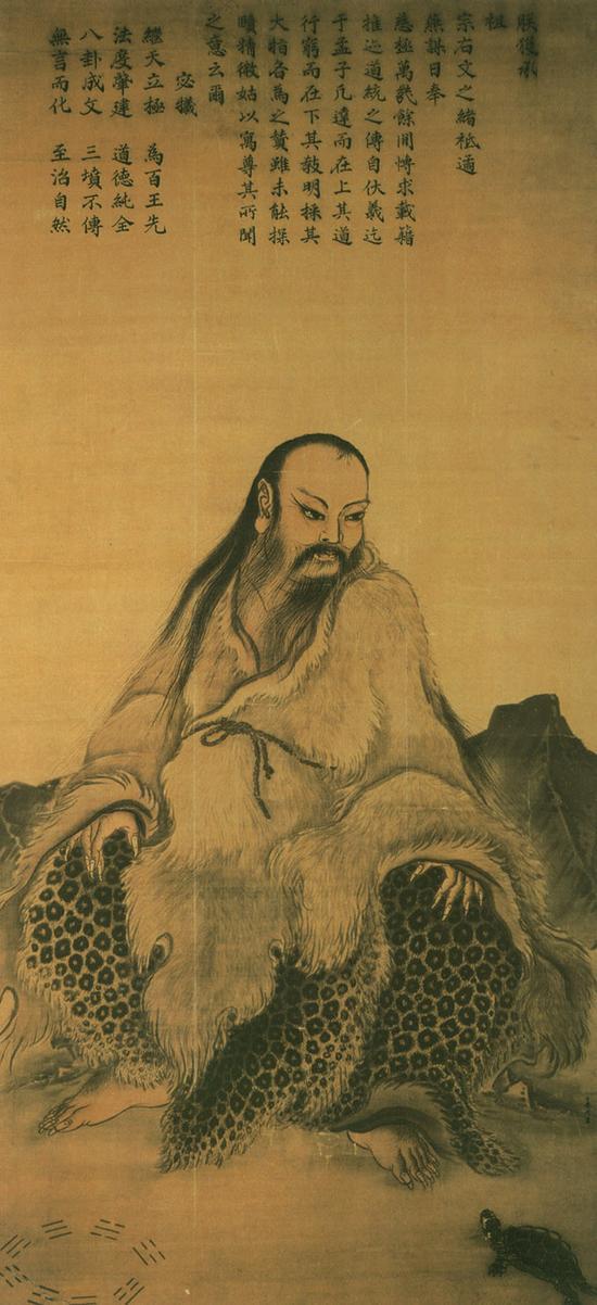 宋 马麟 《圣贤图》伏羲像 藏于台北故宫博物院