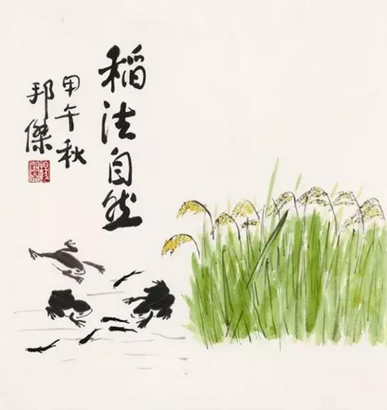 """《""""稻""""法自然》"""