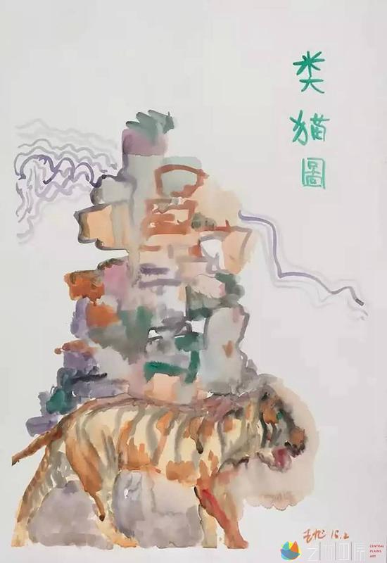 《类猫图》 纸本水彩  29×35cm  2015年    王旭