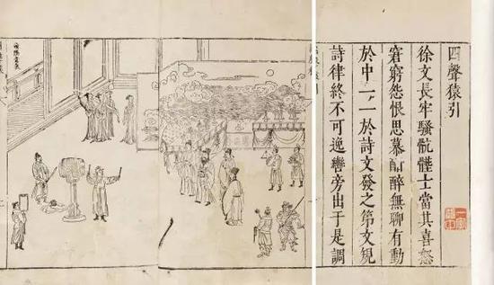 小剧场昆剧《四声猿·翠乡梦》脱胎于徐渭写于600年前的文本