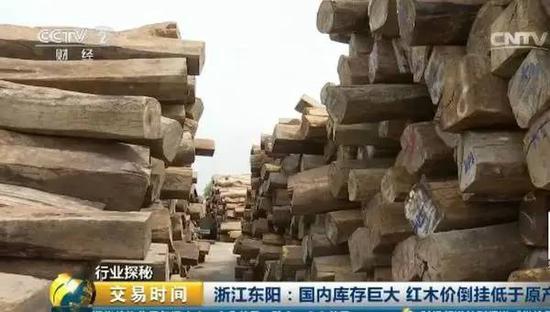 一套红木家具卖1.8亿的真相是这样