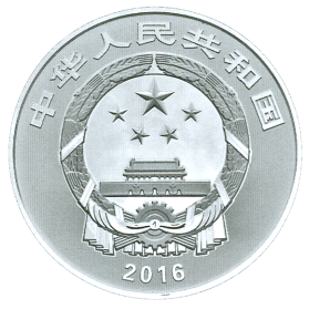 150克圆形精制银质纪念币正面图案
