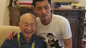 张继科拜访黄永玉 为老艺术家戴金牌