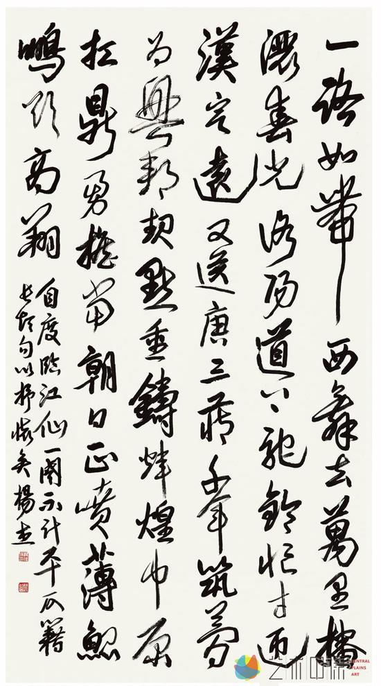 杨杰  中国书法家协会理事、<br /> 河南省书法家协会主席  178x96cm