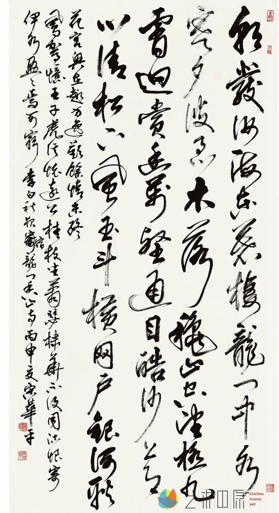 宋华平 中国书法家协会副主席、<br /> 河南书法家协会名誉主席   178x96cm