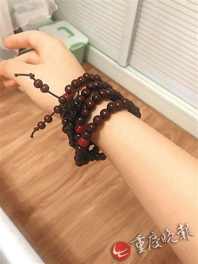 所谓的小叶紫檀手链