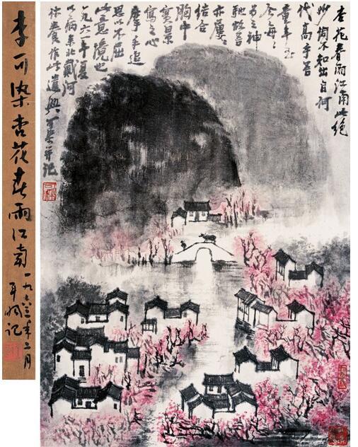 李可染《杏花春雨江南》 1961年 64cm×45cm