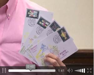 香港邮政首次发行教师节开元棋牌游戏权威排行