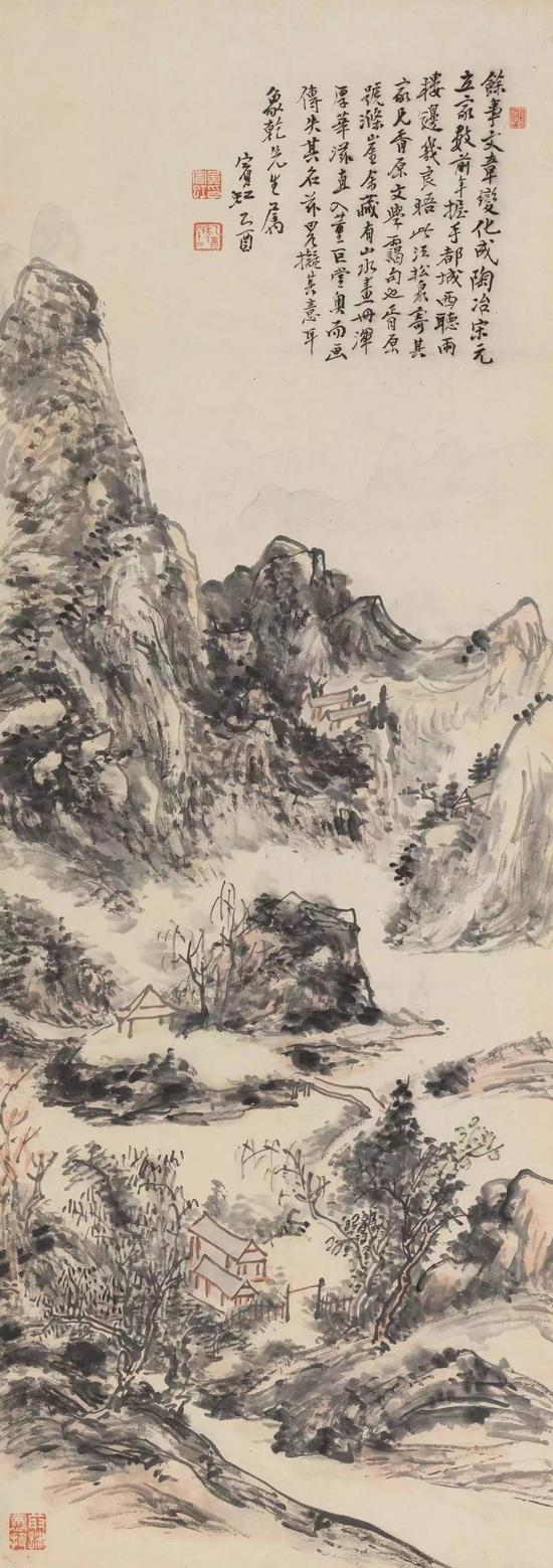 黄宾虹仿董巨山水    纸本立轴1945年作