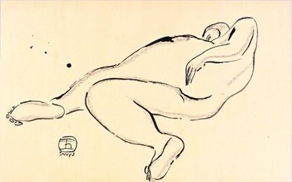 《躺卧裸女》    1920/30 年代作,水墨、炭笔纸本, 27.8 x 44.5 公分