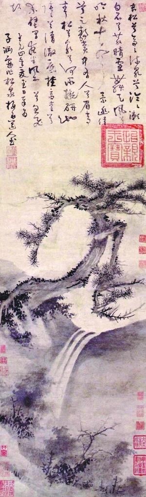 庞增和称南博因办画展借用的元代吴镇《松泉图》