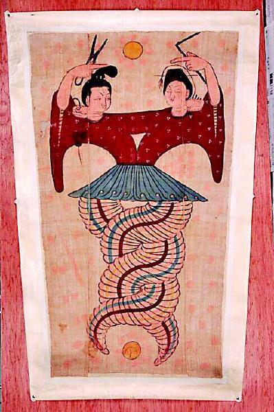汉人风格《伏羲女娲图》。
