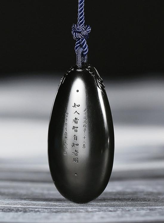 1001-庞然-和田青<a href=