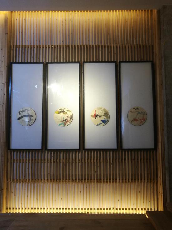 刘光《欢乐颂》33.3cmx4