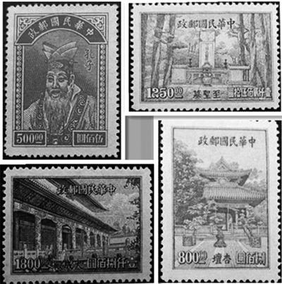 1947年发行的《教师节纪念》邮票